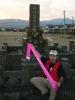 Japonia :: image001